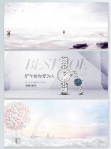 2018节日海报白色气球云朵psd背景