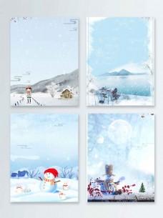 冬季雪花促销清新淡蓝色海报背景