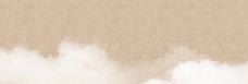 棉麻淘宝背景图