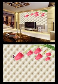 郁金香现代简约时尚电视背景墙模板下载