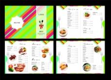 菜单本图片