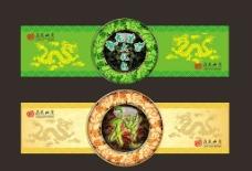 藏龙山庄 礼盒封条图片