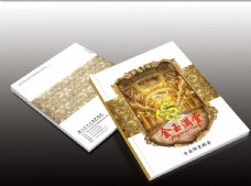 欧式画册封面图片