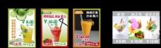 冷饮 写真KT板图片