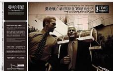 曼哈顿 硬广4 VI设计 宣传画册 分层PSD
