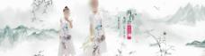 中国风淘宝棉麻连衣裙全屏海报图片