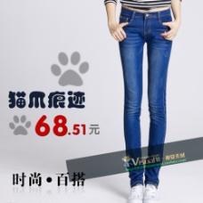 女裤主图图片