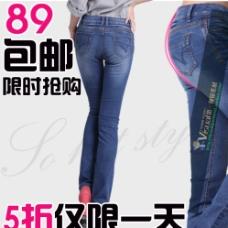 淘宝女裤主图设计图片