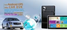 汽车GPS导航仪录像仪图片