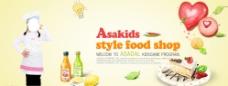 食品促销海报 保健品海报图片