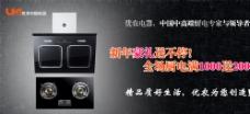 优农中国电器图片