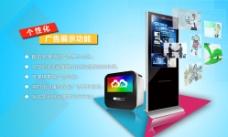 宣传单页 微信硬件广告页图片