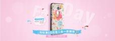 淘宝花卉手机壳PSD素材