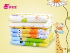 婴儿用品 母婴 床品