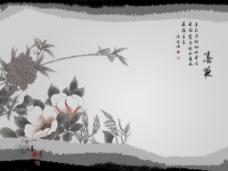 中国风PSD源文件