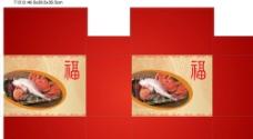 海鲜盒包装图片