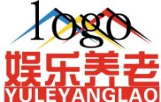 娱乐养老logo图片
