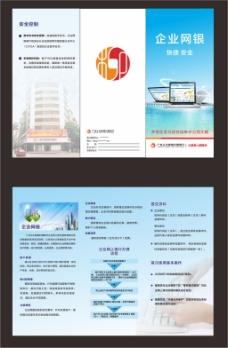 广州从化柳银村镇银行