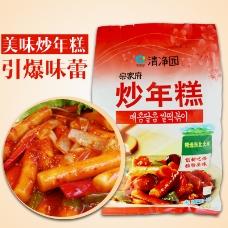 韩国食品炒年糕主图