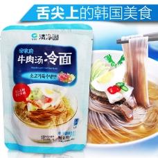韩国清净园牛肉汤.冷面主图设计
