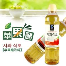 韩国食品苹果醋主图