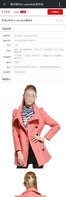 app详情页