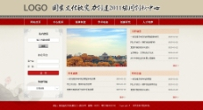 中国风 红色