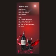 葡萄美酒玻璃杯
