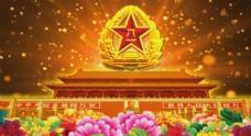 八一建军节天安门军徽视频背景素