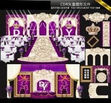 浅紫皇冠婚礼模板