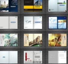 企业画册设计模板CDR格式