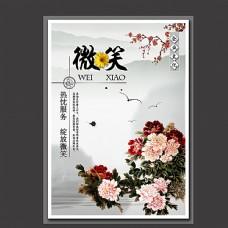 中国风展板素材图片