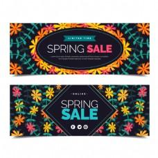 彩色碎花春季促销海报设计