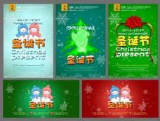 圣誕海報PSD素材