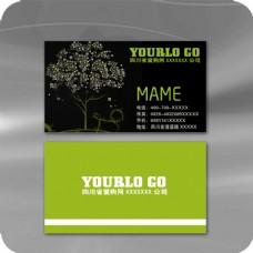 创意个人卡片