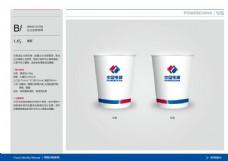 中国电建纸杯设计