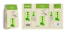 清新茶瓜子包装袋设计图片psd素材下载