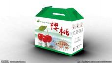 樱桃纸箱设计
