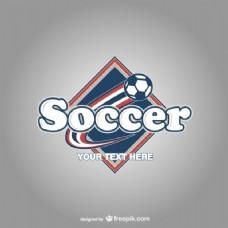 足球的标志