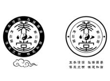 养心堂 标志设计图片