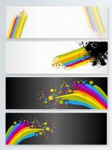 炫酷彩虹背景图
