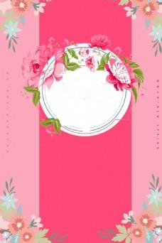 粉色唯美春季节气海报设计