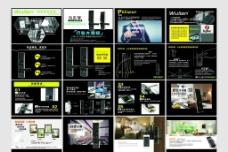 物联智能指纹锁画册图片