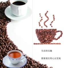单瓶咖啡中的涩感