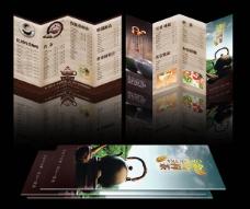 茶道文化折页设计