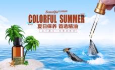 淘寶海報   banner廣告