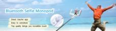 Bluetooth 海报图片