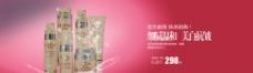 淘宝 天猫海报图片