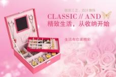 化妆品海报  化妆品盒子海报
