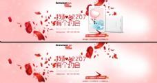 品牌数码产品活动模板海报